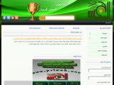 Premium thumb 8504081 62a0ab81 6f5e 48d1 8d2c ad7a21b93ad0