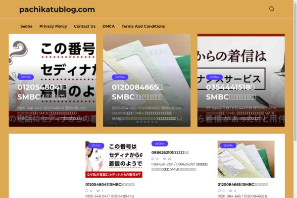 pachikatublog.com - Website about finances. Made with WordPress. Organic traffic Google Japan