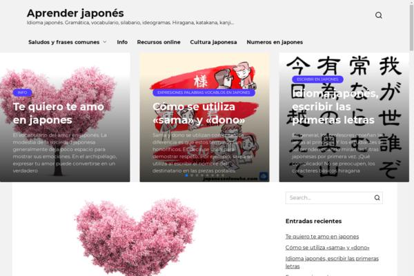 aprenderjapones.net - Site about education, Japanese. Made in 2008. Website on WordPress