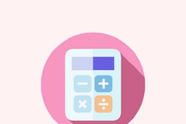 Calculate All - A Multipurpose Calculator