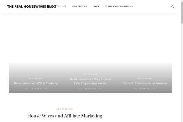 therealhousewivesblog.net - Women's site about business in Adsense. US organic traffic.