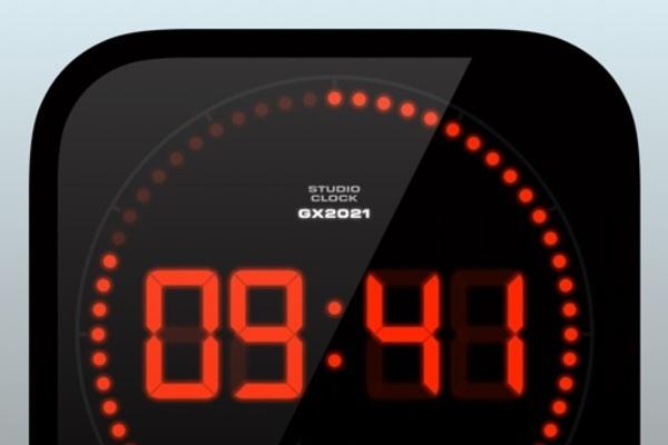 Studio Clock GX2021 - LED clock from the 1970s
