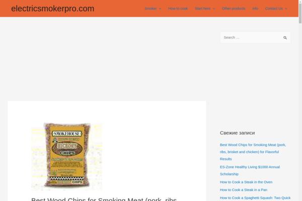 electricsmokerpro.com - A very old culinary blog at Adsense Traffic Google USA