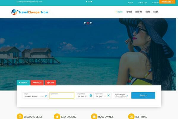 TravelCheaperNow.com - Fully Automated Travel Website - $10k/Month Potential - HUGE BIN BONUSES