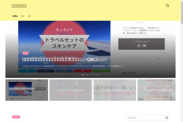 mishin-mama.com - Japanese site about cosmetics and beauty. Passive income Adsense 35.