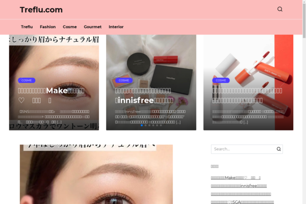 treflu.com - Japanese blog about cosmetics and beauty on WordPress at Adsense.