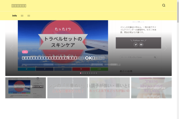 mishin-mama.com - Japanese site about cosmetics and beauty. Adsense income  25  dollars per month.