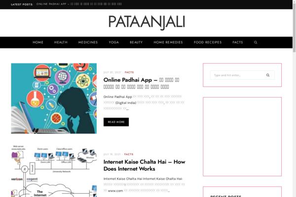 pataanjali.com - Premium Domain Pataanjali.com   Content Based Website   Including Google Adsense