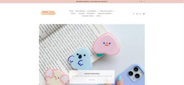 harajukuboutique.shop - High Potential Starter Brand - $75k+ Sales, 15k+ Followers, 35% Net Profits