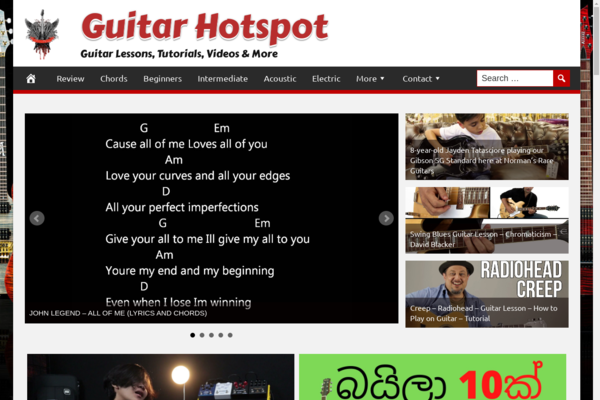 GuitarHotspot.com - Guitar Site - Premium Design, Fully Automated, Amazon, CB, AdSense, BIN Bonuses