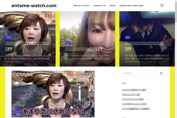 entame-watch.com - An old Japanese site about stars. Organic traffic from Google. Adsense
