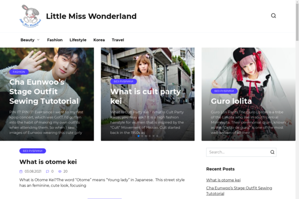 misskwonderland.com - Fashion website, style. Website on WordPress. Organic traffic Google USA