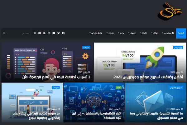 learnme.tech - technology  & WordPress