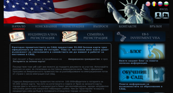 Website regular 2868814