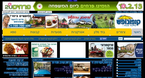 Website regular 2885143
