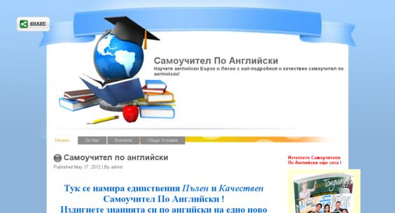 Website regular 3112738