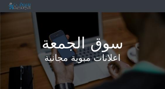 Website regular 57760ac9 3ca7 4889 8ce7 50333172ae61