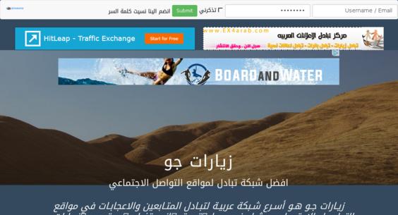 Website regular 6935769 39208ada e068 4a89 a784 45090ed30cc2