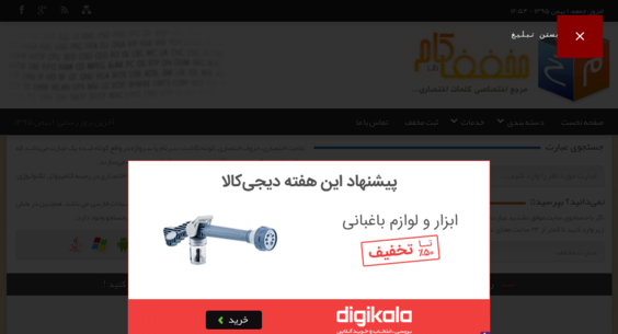 Website regular 7788273 c9035b9a 1f15 4bf3 b057 a17fb3417875