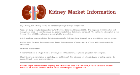 sellkidney com has been sold for $70