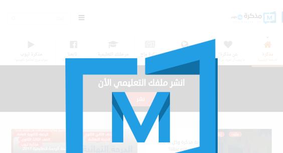 Website regular c95e355d b997 45a1 add2 5a928c6fe121