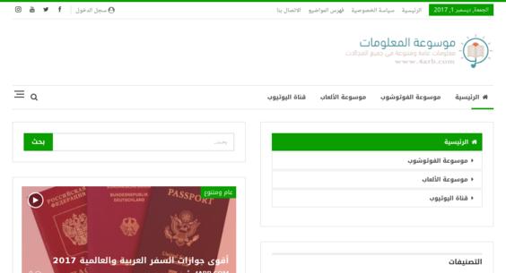 Website regular e039b914 9945 41f2 99b2 4ef2cd9af6c2