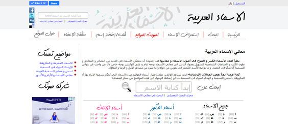 Website regular e27b03b4 f713 4a28 8ba8 74fe80ea47a5